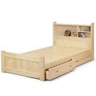 床架 床台 BT-70-5 小蜜蜂3.5尺抽屜床 (不含床墊) 【大眾家居舘】
