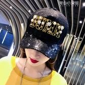 棒球帽帽子女韓版潮蕾絲帶鑽亮片棒球帽學生時尚休閒嘻哈百搭鴨舌帽  育心小館
