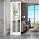 屏風 北歐現代簡約屏風隔斷進門客廳雙面隔斷間廳裝飾櫃玄關客廳置物架 源治良品