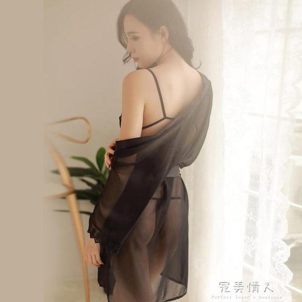 性感開襠緊身三點式睡袍制服透視裝騷情趣內衣夜火激情套裝用品女  完美情人精品館 YXS