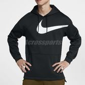 Nike 帽T Therma Hoodie 3.0 黑 白 大勾勾 基本款 百搭款 男款 厚刷毛 【PUMP306】 AJ9264-010