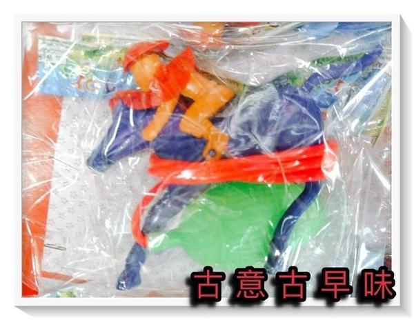 古意古早味 玩具跳馬 (1個裝) 懷舊童玩 塑膠跳馬 跳馬 台灣童玩 打入玩具
