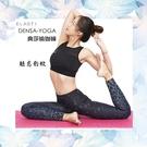 【南紡購物中心】【ELASTI】典莎瑜珈褲-魅惑豹紋