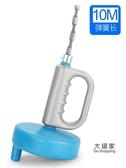 馬桶疏通器 10米通下水道工具神器廚房廁所清潔棒頭髮掏管道堵塞通馬桶疏通器T