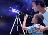 天文望遠鏡專業61送10兒童男孩子7十歲13女孩8禮物5生日益智9igo「Top3c」