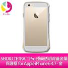 SEIDIO TETRA™ Pro 極簡透明背蓋金屬保護框 for Apple iPhone 6 4.7- 金