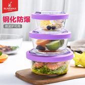 玻璃保鮮盒耐熱微波爐飯盒帶蓋圓形密封碗便當碗套裝學生便攜餐盒igo 美芭