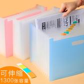 得文件夾多層資料檔案夾 學生手風琴包收納盒整理袋分類 【店長推薦】 新年特惠