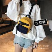 胸包  腰包 雙肩包女2018新款韓版百搭學生斜挎胸包超火旅行迷你小背包潮