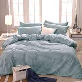 床包薄被套組 雙人加大 色織水洗棉 法蘭西[鴻宇]台灣製2113