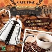 【YOSHIKAWA】日本CAFE TIME 18-8不銹鋼IH細口木柄咖啡壺_日本製