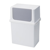 【日本 LIKE IT】Seals 寬型前開式垃圾桶17L-純白色