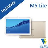HUAWEI 華為 MediaPad M5 Lite  3G/32G 10.1吋 平板電腦【葳訊數位生活館】