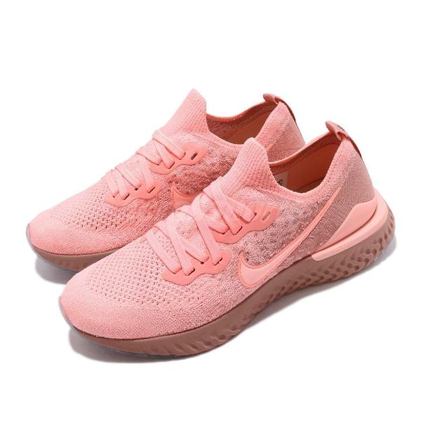 【六折特賣】Nike 慢跑鞋 Epic React Flyknit 2 粉紅 女鞋 發泡回彈中底 運動鞋【ACS】 BQ8927-600