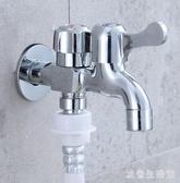 鋅合金洗衣機水龍頭家用多  三通4 分雙頭兩用洗衣機水龍頭zh5742 【美好時光】