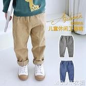 男童褲子 男童春褲子外穿薄款小童工裝寶寶長褲季兒童牛仔褲款休閒褲 快速出貨