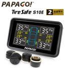 【煜茂】PAPAGO TireSafe S10E【贈 3孔開關車充】獨立型胎外式胎壓偵測器