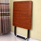 折疊桌餐桌吃飯桌子家用小戶型飯桌圓桌大方桌簡易簡約便攜正方形