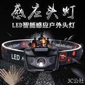 LED頭燈強光超亮充電鋰電揮手感應頭燈夜釣魚礦燈頭戴式手電筒