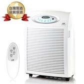 ^聖家^尚朋堂天王電漿空氣清靜機 SA-9966PD【全館刷卡分期+免運費】