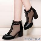 網靴 鉚釘女鞋新款涼鞋女網紗透氣涼靴春秋夏拉鏈靴子中跟粗跟網紅漆皮 快速出貨