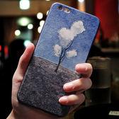 蘋果8手機殼套7plus個性創意新款iphone6s