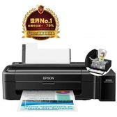 EPSON L310 高速單功能連續供墨印表機【送黑墨1瓶】