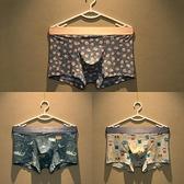 冰絲款內褲男士平角褲潮流個性超薄夏季男生的絲滑透氣四角短褲頭 設計師