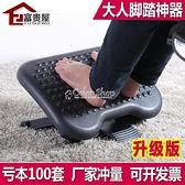 辦公室電腦搭放踩擱墊踏腳凳人體工學孕婦沙發腳底按摩車用腳踏板 快速出貨 YYP