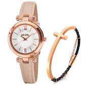 附贈手環 Folli Follie BUBBLE 優雅城市女仕套組-銀x杏色錶帶 WF16R009SPS-PI+3B13T019RK