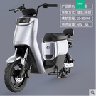 英國新國標電動自行車小型親子代步鋰電池電...