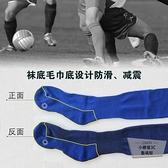 買2送1 毛巾底加厚運動襪子足球襪長筒襪成人兒童足球襪男女中筒【小檸檬3C】