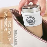 咖啡杯 咖啡杯迷你水杯便攜塑料杯子夏天隨身奶茶杯隨行杯帶蓋早餐牛奶杯 【618 大促】