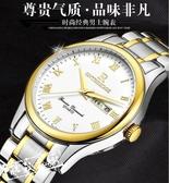 鐘錶/手錶 超薄防水精鋼帶石英男女手錶男士腕表送皮帶女士男表手錶 限時8折