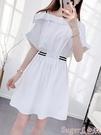 露肩洋裝 連身裙女夏學生中長收腰設計感露肩法式2021年新款雪紡白色短裙子 suger