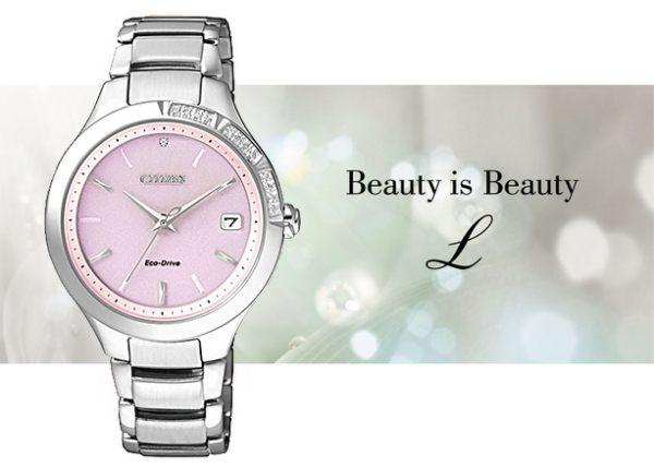 CITIZEN星辰 HEBE配戴廣告款  Eco-Drive L 系列粉漾恬靜水鑽光動能時尚腕錶-35mm/粉 EO1150-59W