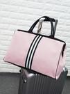 旅行包 韓版短途旅行包女手提行李包大容量...
