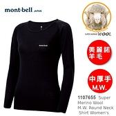 【速捷戶外】日本 mont-bell 1107655 Super Merino Wool M.W. 女美麗諾羊毛圓領內衣-中厚手(黑),montbell