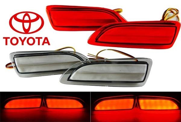 豐田專用 10年後 ALTIS 光柱型 LED保桿燈 後保燈 煞車燈 第三煞車燈 白殼 紅殼