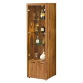 【森可家居】克里斯2 尺展示櫃8ZX598 3 客廳收納櫃玻璃酒櫃木紋 無印風北歐風