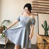 胖mm大碼女裝日系遮肚子減齡小清新露肩吊帶連身裙【時尚大衣櫥】
