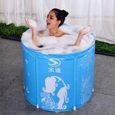 成人泡澡桶家用折疊洗澡桶沐浴桶塑料浴盆大號保溫XW  好康免運