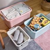 收納箱 衣服玩具整理箱塑料有蓋家用衣物儲物盒子特大號清倉三件套【快速出貨八折下殺】