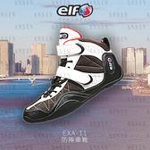 [中壢安信] ELF EXA-11 EXA11 白黑 短筒 車靴 反光片高功能鞋底 短靴 防摔鞋 防摔靴