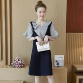 海外發貨不退換夏季洋裝1618微胖裙子女夏裝胖mm新款顯瘦胖妹妹大尺碼女裝遮肚子連身裙(T456-A)