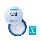 Curel潤浸保濕密集修護唇膜