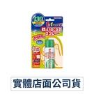 日本金鳥 KINCHO 金鳥噴一下 室內噴霧劑 65ml (130日 無香料)