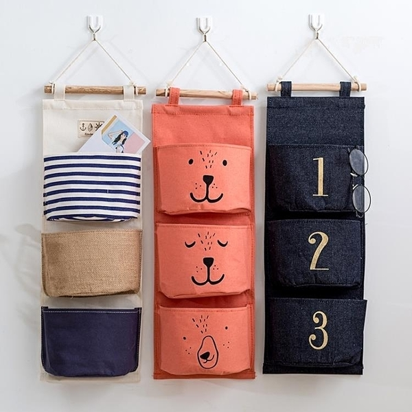 掛袋 布藝掛兜收納袋壁掛墻掛式整理袋墻上懸掛式儲物袋置物袋衣櫃掛袋 莎拉嘿幼