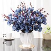 仿真花 餐桌假花 歐式裝飾 茶幾仿真玉蘭花室內擺花擺件客廳防真花束擺設 英賽爾3C數碼店