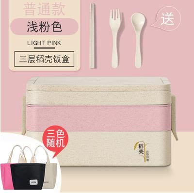 學生帶蓋兩三多層可微波爐加熱上班午餐日式分格便當韓國保溫飯盒【星時代家居】
